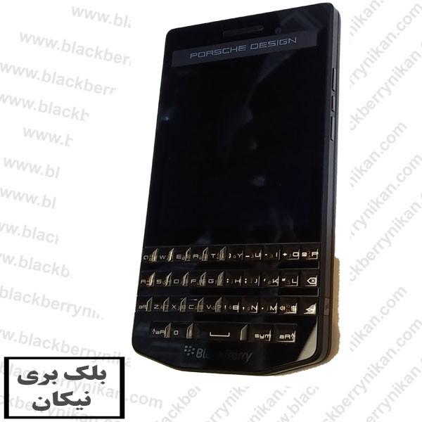 گوشی موبایل بلک بری پورشه P9983